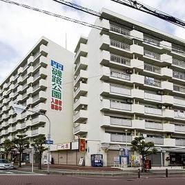 Isoji Koen 2LDK